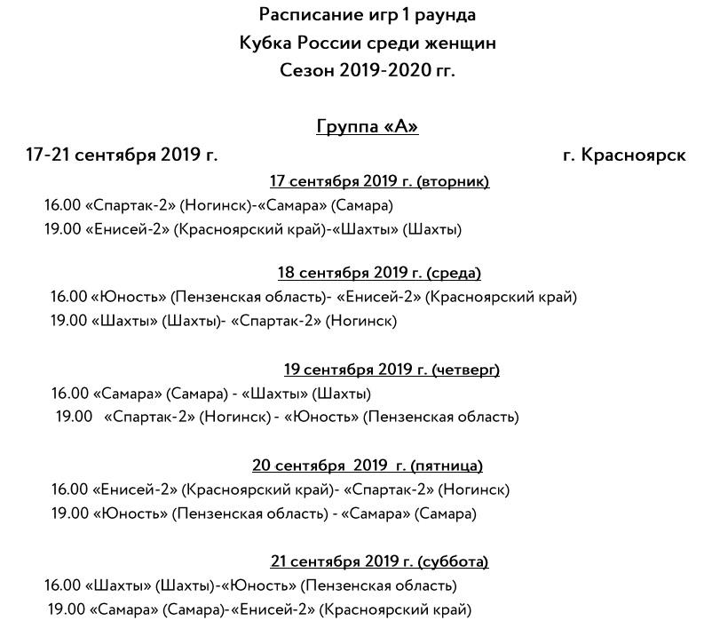 Михаил Круг - фото, биография, личная жизнь, причина смерти, песни ... | 717x793